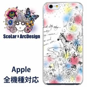 iPhone7-Plus専用 ケース 50422 ScoLar スカラー メルヘン シマウマ ウサギ 水玉 かわいい デザイン ファッションブランド デザイン スマ