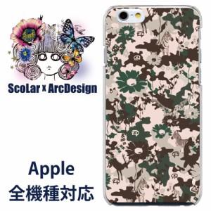 iPhone6-Plus専用 ケース 50455 ScoLar スカラー ScoLarオリジナルのキャラクター入り迷彩 スカラー男子に人気 かわいいデザイン ファ