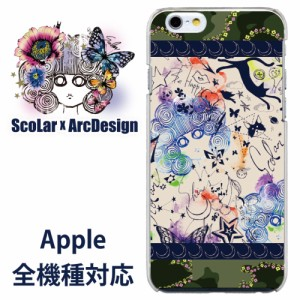 iPhone5S専用 ケース 50499 ScoLar スカラー 迷彩柄 スカラーちゃん コラージュ かわいい デザイン ファッションブランド デザイン スマ