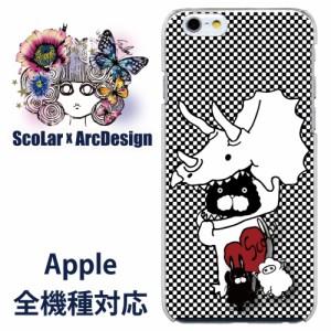 iPod-touch6専用 ケース 50509 ScoLar スカラー 恐竜の着ぐるみ ラビル モケ チェック かわいい デザイン ファッションブランド  デザイ