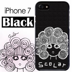 592f79df3c スカラー/50067/スマホケース/スマホカバー/iPhone7/ブラックタイプ/アイフォン/スカラコ