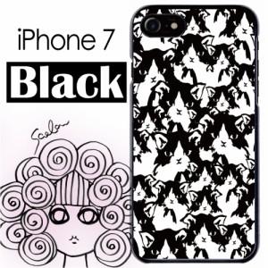 スカラー/50085/スマホケース/スマホカバー/iPhone7/ブラックタイプ/アイフォン/猫柄 モノクロ かわいい ファッションブランド
