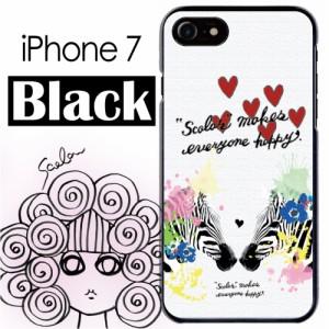 50031cf968 スカラー/50092/スマホケース/スマホカバー/iPhone7/ブラックタイプ/アイフォン/しまうま
