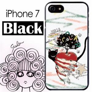 スカラー/50098/スマホケース/スマホカバー/iPhone7/ブラックタイプ/アイフォン/リンゴ 猫柄 かわいい ファッションブランド