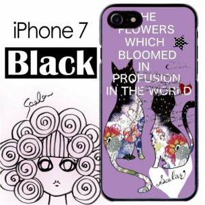 スカラー/50123/スマホケース/スマホカバー/iPhone7/ブラックタイプ/アイフォン/猫柄 フラワー模様 パープル かわいい ファッションブラ