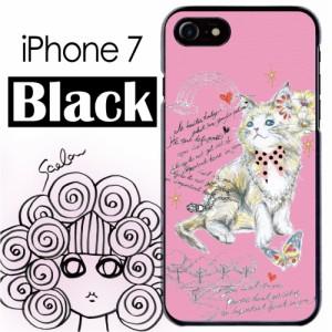 スカラー/50141/スマホケース/スマホカバー/iPhone7/ブラックタイプ/アイフォン/猫柄 ハート 蝶 花 ピンク かわいい ファッションブラン