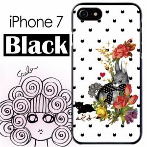 スカラー/50361/スマホケース/スマホカバー/iPhone7/ブラックタイプ/アイフォン/猫柄 ドット ウサギ スカラコ かわいいデザイン ファッシ