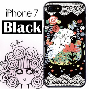c4df5ecdb8 スカラー/50495/スマホケース/スマホカバー/iPhone7/ブラックタイプ/アイフォン/スカラー