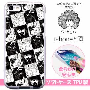 410ed4ff34 スカラー/50070/スマホケース/スマホカバー/iPhone5C/TPU-ホワイト/アイフォン/