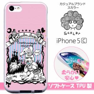 afbfe1cd6e スカラー/50079/スマホケース/スマホカバー/iPhone5C/TPU-ホワイト/アイフォン/