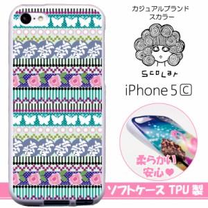 1062f86b80 スカラー/50087/スマホケース/スマホカバー/iPhone5C/TPU-ホワイト/アイフォン/