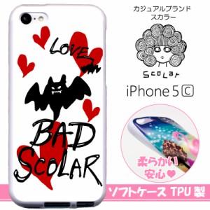 398e9928e4 スカラー/50116/スマホケース/スマホカバー/iPhone5C/TPU-ホワイト/アイフォン/