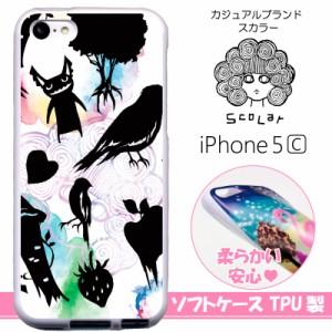 0e3ba4c077 スカラー/50209/スマホケース/スマホカバー/iPhone5C/TPU-ホワイト/アイフォン/