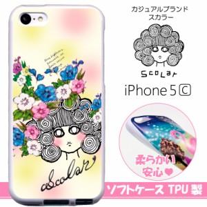 スカラー/50234/スマホケース/スマホカバー/iPhone5C/TPU-ホワイト/アイフォン/スカラコ フワフワぼやけた花 かわいいデザイン ファッシ