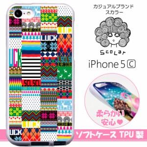 f629951426 スカラー/50269/スマホケース/スマホカバー/iPhone5C/TPU-ホワイト/アイフォン/
