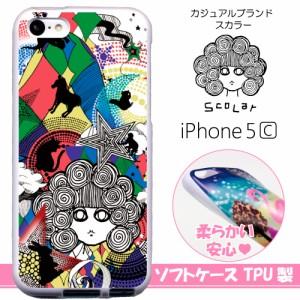 aa66aaba3c スカラー/50403/スマホケース/スマホカバー/iPhone5C/TPU-ホワイト/アイフォン/