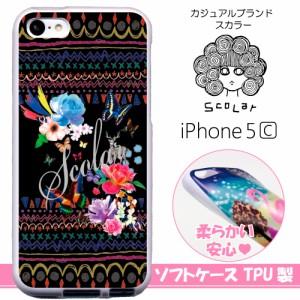 ccce73c57f スカラー/50413/スマホケース/スマホカバー/iPhone5C/TPU-ホワイト/アイフォン/