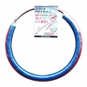 フラットPETライン/デンサン/電設工具/通線工具/FP−3430