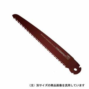 剪定鋸 替刃 300mm/チカマサ/園芸鋸/万能/SN−30FL−K