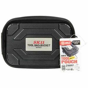 腰袋 シザーケース 携帯ケース たばこ入れ 鍵