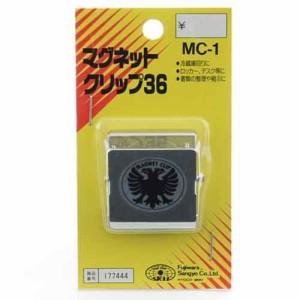マグネクリップ 36/SK11/マグネット・ステープル・のんこ/その他マグネット/MC1