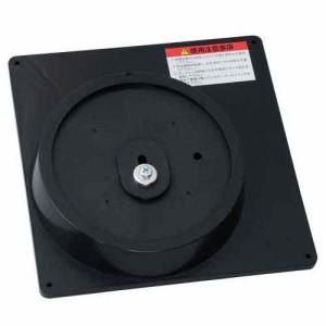 チップソー研磨台/セフティ3/刈払機/刃研ぎ・メンテナンス/STD−1