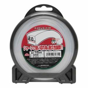 ナイロンコードHI □型/セフティ3/刈払機/ナイロンコード/2.0MMX15M
