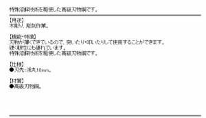 【送料無料】 ノミ 木彫のみ 丸 彫刻