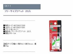 【送料無料】 リベット 工具