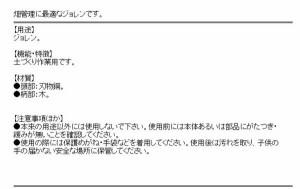 【送料無料】 三徳 ジョレン 柄付 240×1370mm (土づくり/農作業/畑)