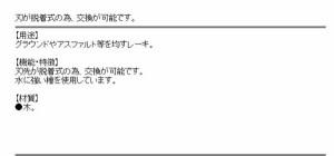 【送料無料】 (グランドレーキ) 木製レーキ 刃先脱着式 500×1500mm (熊手/整地/アスファルト)