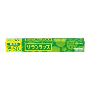 サランラップ業務用 30X50 BOX【イージャパンモール】
