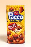 【送料無料】★まとめ買い★ 明治 プッカ チョコレート 43g ×10個【イージャパンモール】