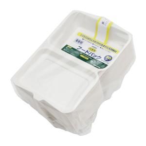 業務用バガス フードパックC NFD170 50P (16袋)【イージャパンモール】