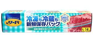 【送料無料】★まとめ買い★ ライオン 冷凍冷蔵新鮮保蔵パック L14枚 ×24個【イージャパンモール】