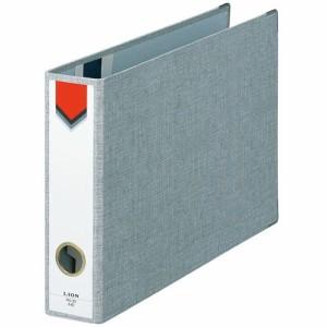 ライオン事務器 スモールファイル A4ヨコ 2穴 270枚収容 背幅60mm グレー 1冊