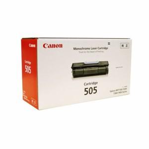 【送料無料】【法人(会社・企業)様限定】CANON トナーカートリッジ505 CRG-505 1個