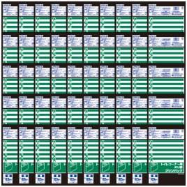 オルディ トイレコーナー用ポリ袋(50パック)【返品・交換・キャンセル不可】【イージャパンモール】