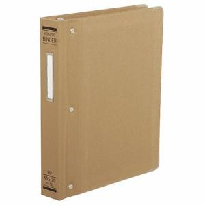 コクヨ バインダーMP(布貼り) A5タテ 20穴 150枚収容 背幅40mm 角金付き 1冊