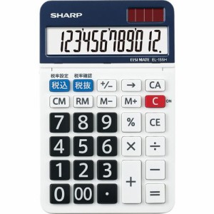 シャープ 電卓 12桁 ナイスサイズ 1台