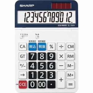 シャープ 電卓 12桁 セミデスクトップ 1台