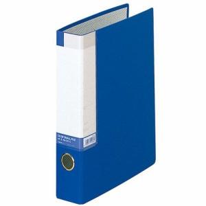 ライオン事務器 カラースモールファイル A4タテ 2穴 270枚収容 背幅60mm 青 1冊