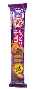 生クッキーの画像