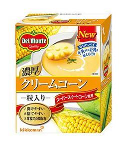 スープ 牛乳 コンソメの画像