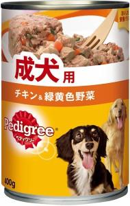 ペディグリー 成犬用 チキン&緑黄色野菜 400g【イージャパンモール】