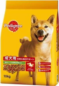 ペディグリー 成犬用 旨みビーフ&緑黄色野菜入り 10kg【イージャパンモール】