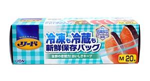 ライオン リード冷凍冷蔵新鮮保存パック M20枚【イージャパンモール】
