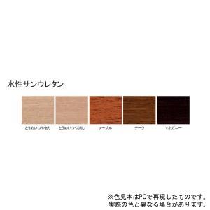 水性サンウレタン チーク 250M #21Q21【イージャパンモール】