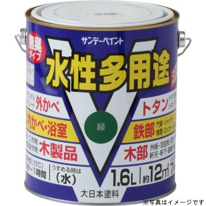SPミズ多用途 コーヒーBR 1600M #23K63【イージャパンモール】