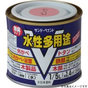 SPミズ多用途 シロ 200M #23K81【イージャパンモール】